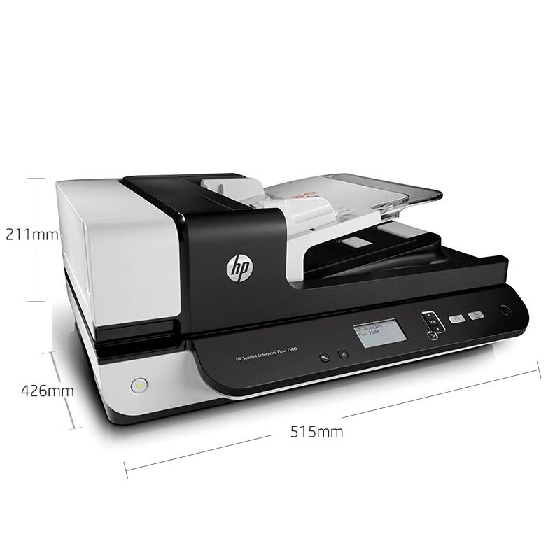 惠普(HP)HP SCANJET ENTERPRISE 7500 平板扫描仪 (扫描)