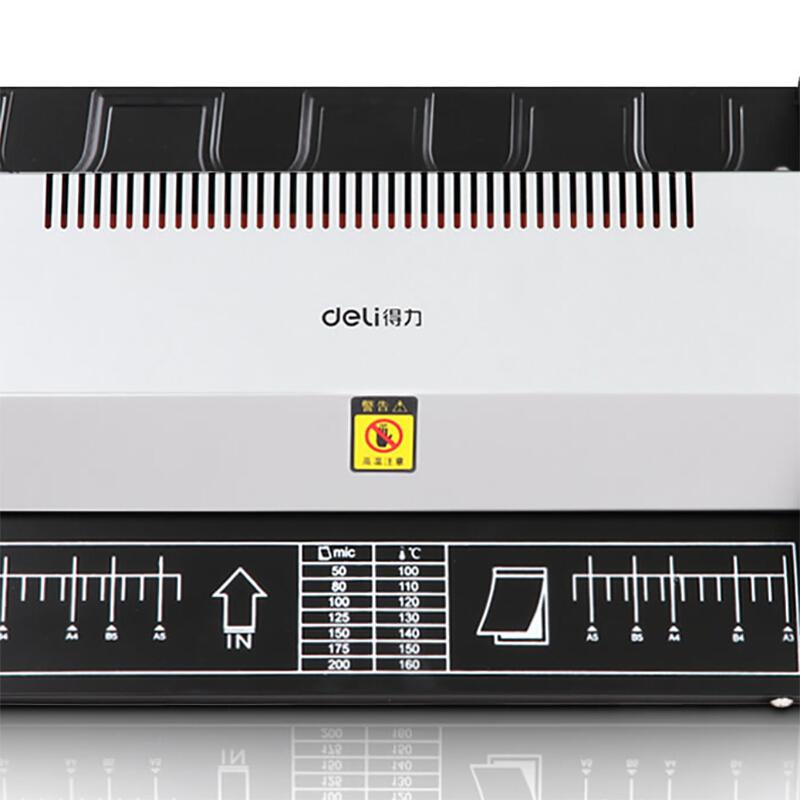 得力(deli) 3890 全金属大功率塑封机/过塑机 冷裱/热表功能 多档位温度