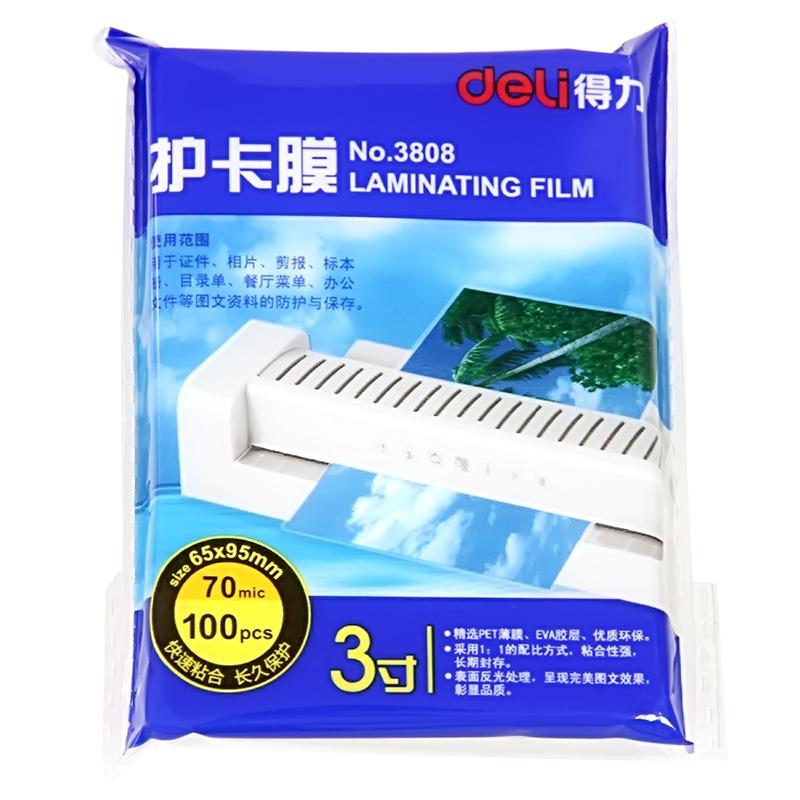 得力(deli) 3808 相片塑封/护卡膜/塑封膜65*95mm 100张/包