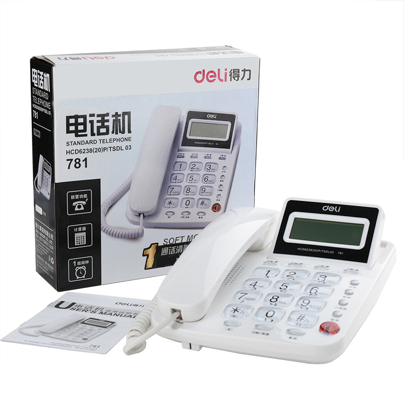 得力(deli)781 电话机 电话座机 带来电显示 可接分机 可摇头 性价比好