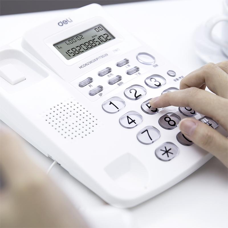 得力(deli)787 (素雅白)免电池来电显示座机 时尚免提办公家用电话机 透明按键固定电话 耐磨不褪色