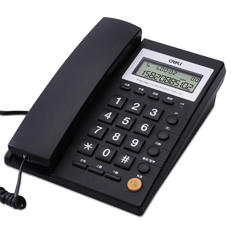得力(deli)785 黑色 来电显示免提通话座机 时尚简约可接分机办公家用电话 有绳固定电话 清晰大按键