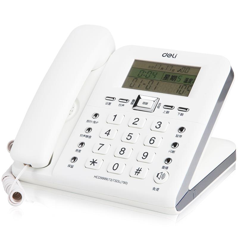 得力(deli)790 时尚创意多功能座机 大屏显示办公家用电话机 30°倾角固定电话 温度显示万年历(白色)