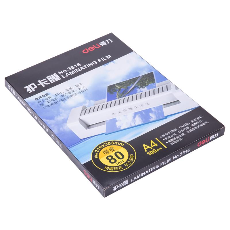 得力(deli) 塑封膜护卡膜照片文件资料过塑膜透明(100片/包) 3816( A4 厚80mic)