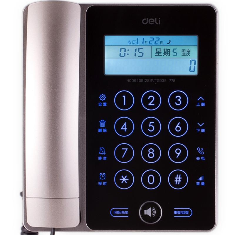 得力(deli) 778 香槟金 触屏固定电话机坐机家用办公座机座式单机来电显示免电池