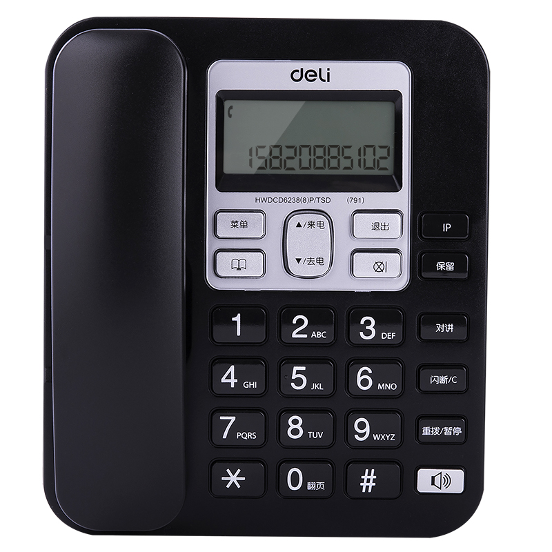 得力(deli)791大屏幕数字电话子母机 超距离子机报警办公家用固定电话 来电显示无绳电话 停电座机可用(经典黑)