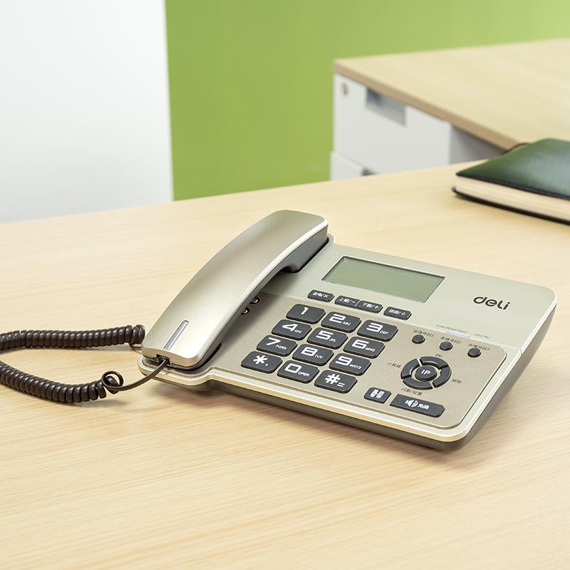 得力(deli) 796 香槟色 电话机/固定电话/座机 办公家用