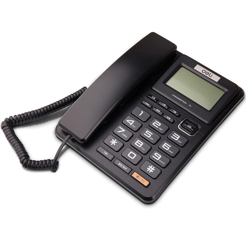 得力(deli)773 电话机 商务电话 办公家用 固定电话座机 免提通话 773黑色