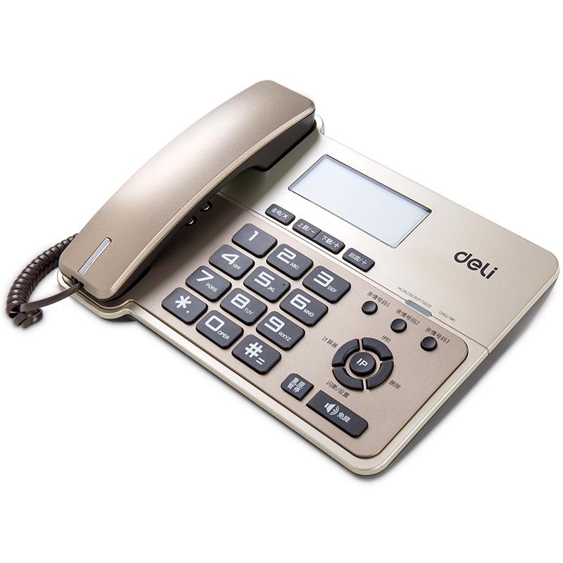 得力(deli) 796 金属灰 电话机/固定电话/座机 办公家用
