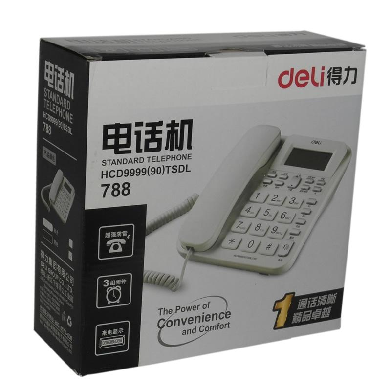 得力(deli) 788 白色 来电显示座机 透明按键办公家用电话机 有绳固定电话