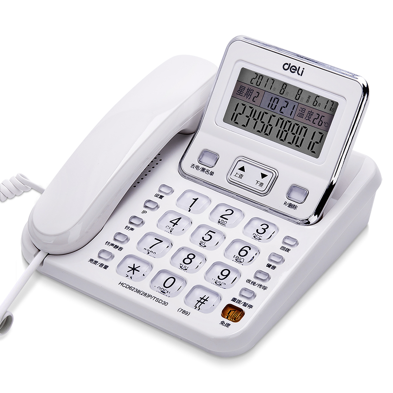 得力(deli)789(白色) 多功能大屏背光座机 翻转翘头可接分机电话机 有绳固定电话 温度显示万年历