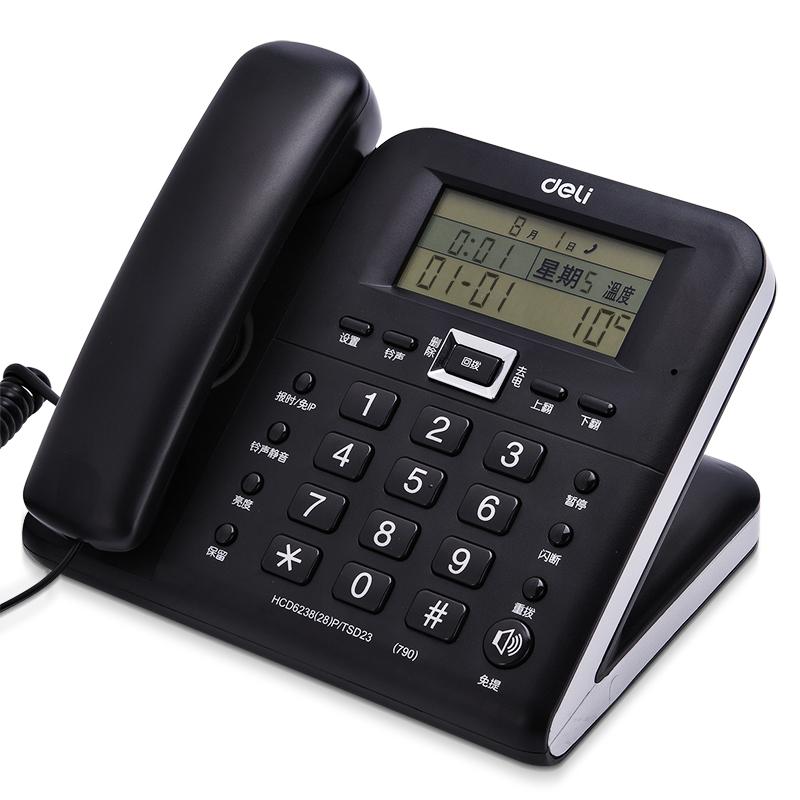 得力(deli) 790 时尚创意多功能座机 大屏显示办公家用电话机 30°倾角固定电话 温度显示万年历(黑色)