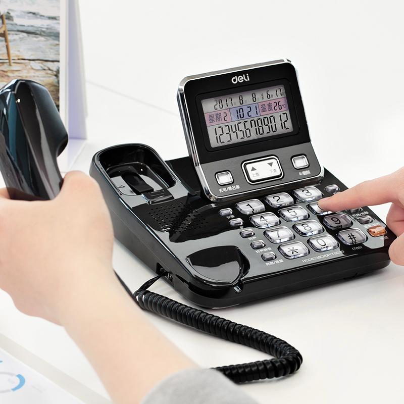 得力(deli)789 (黑色)多功能大屏背光电话机 翻转可摇头可接分机固定电话/座机