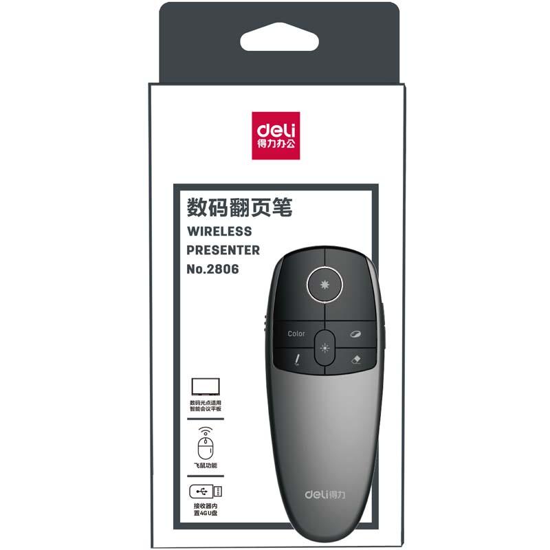 得力(deli)2806 无线演示器 可充电激光笔投影翻页笔 空中飞鼠 遥控30m 自带4G/U盘