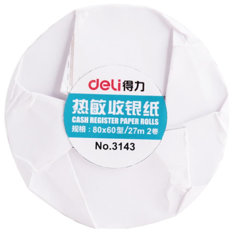得力(deli) 热敏收银纸超市小票热敏纸 热敏收银纸3143 80mm*80mm*56m/2卷装