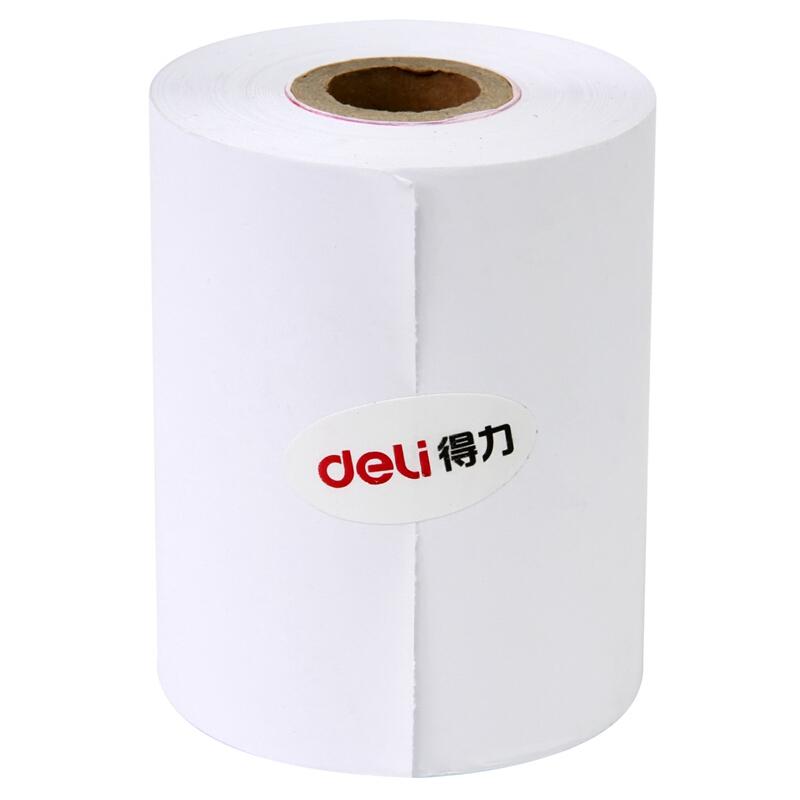得力(deli) 3205 双胶收银纸 75mm×60mm×30m 5卷