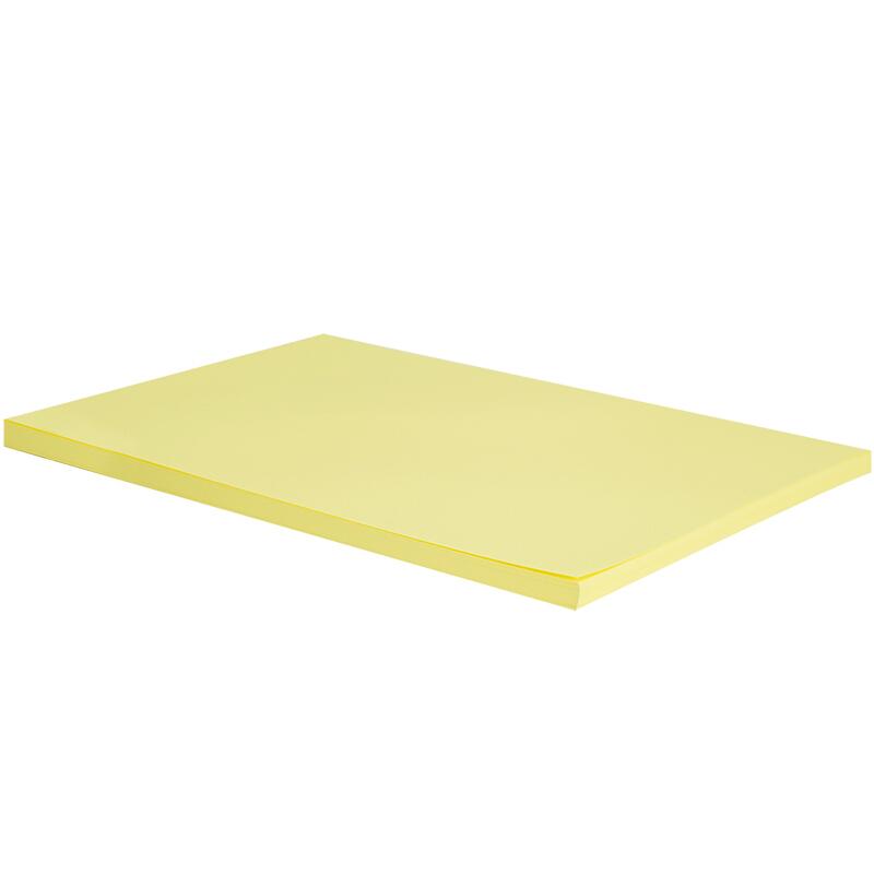得力(deli) A4彩色万博棋牌7391 彩色打印纸 80g万博棋牌彩色打印纸 浅黄色