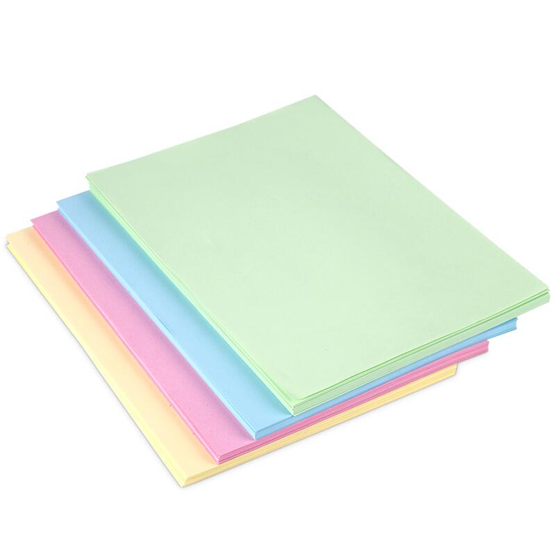 得力(deli) A4彩色万博棋牌7391 彩色打印纸 80g万博棋牌彩色打印纸 粉红色 粉色