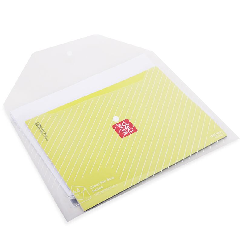 得力(deli)5501文件袋 档案袋/资料袋防水透明按扣绕绳 10只装 白色按扣 5501-10个装