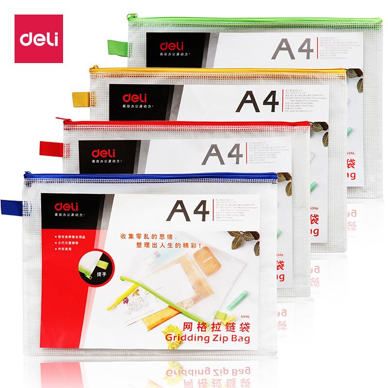 得力(deli)5596拉链袋 文件袋 透明塑料网格袋 拉边袋 A4资料袋 颜色随机 五只装