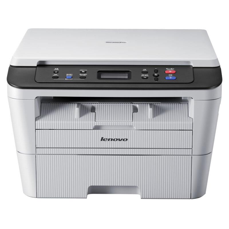 联想(Lenovo)M7400 Pro 黑白激光三合一多功能一体机 (打印 复印 扫描)
