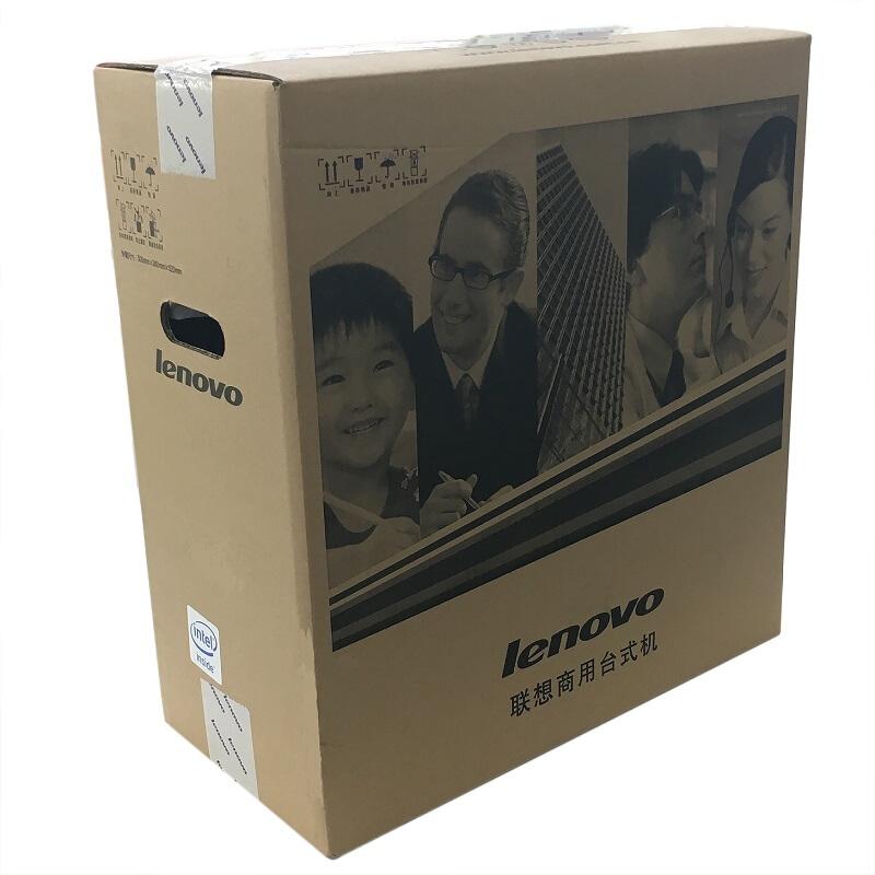 联想(Lenovo)扬天M4900k 商用办公台式电脑整机(i5-7400 8G 1T 2G独显 DVDRW 千兆网卡 WIN10)21.5英寸