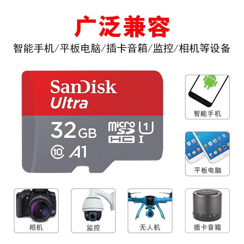 闪迪(SanDisk)64G 手机内存卡高速存储sd卡 tf卡 内存卡 100M A1级别