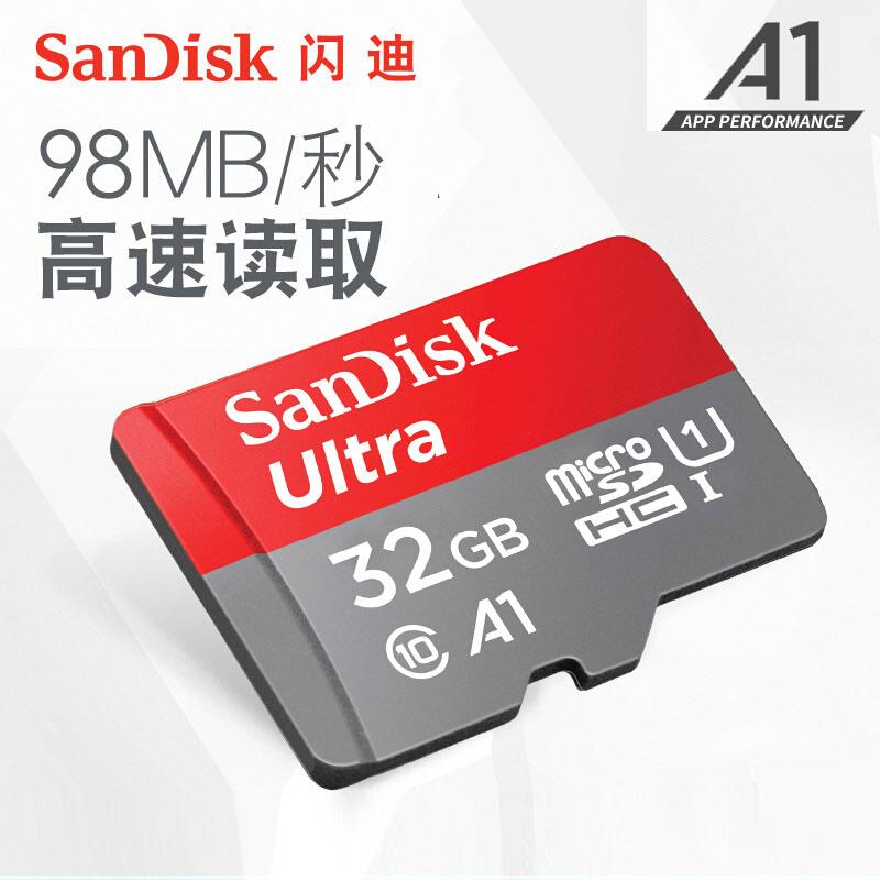 闪迪(SanDisk)32G 手机内存卡高速存储sd卡 tf卡 内存卡 98M A1级别