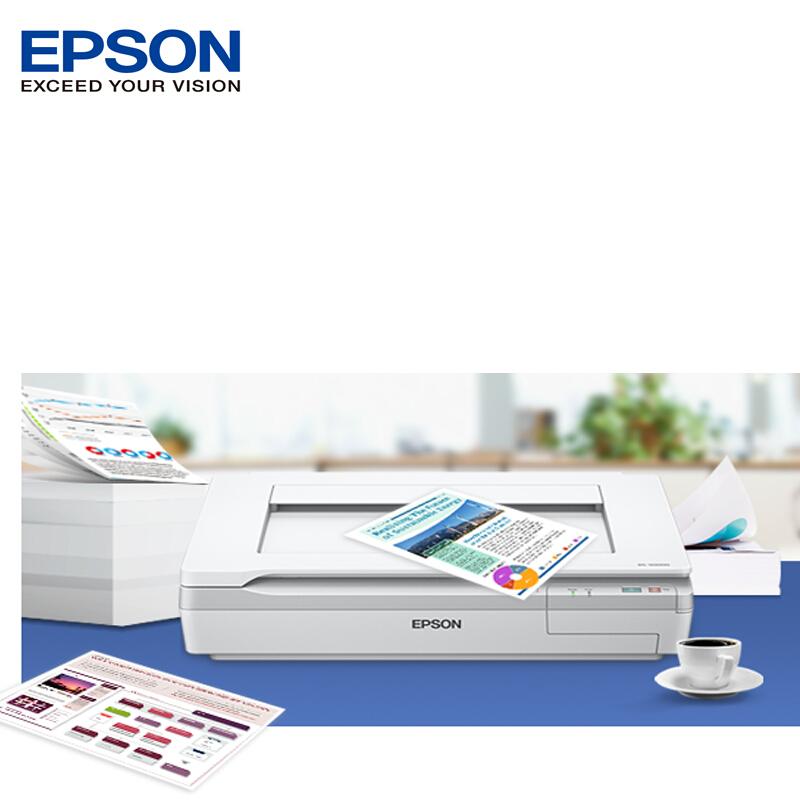 爱普生(epson) DS-50000 A3幅面文档管理扫描仪GT-20000