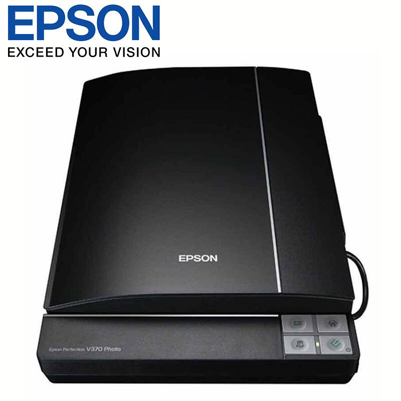 爱普生(EPSON) V370 平板式A4彩色底片影像/实物扫描仪 官方标配