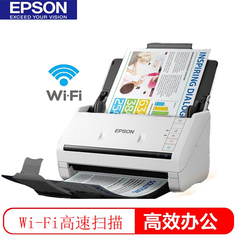 普生(EPSON) DS-570W/DS-530 双面高速彩色文档扫描仪560升级款 DS-570W( 35页/70面 WIFI版)