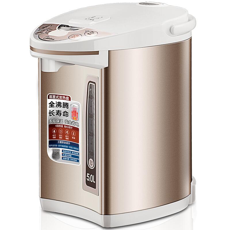 美的(Midea)电热水瓶 304不锈钢电水壶 5L容量 多段温控电热水壶 双层防烫烧水壶PF701-50T