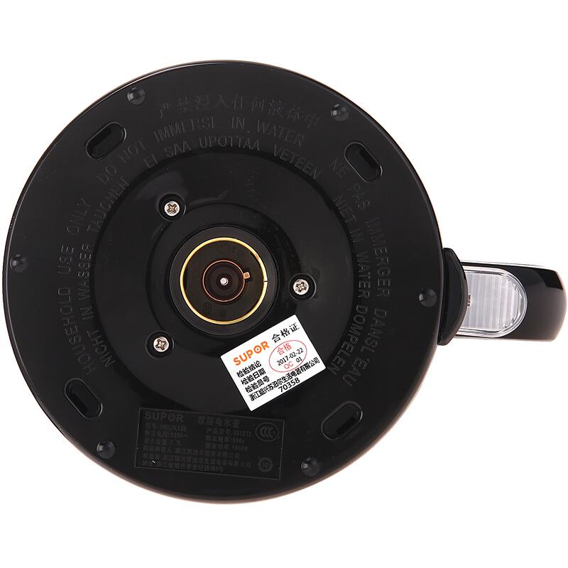 苏泊尔(SUPOR)电水壶热水壶电热水壶双层防烫全钢无缝 SWF17E13B