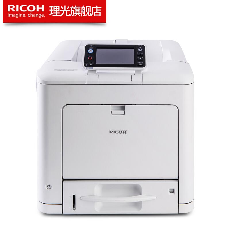 理光(Ricoh)SP C352DN彩色激光A4万博官网manbetxapp自动双面有线网络打印办公商用 SP C352DN官方标配 官方标配