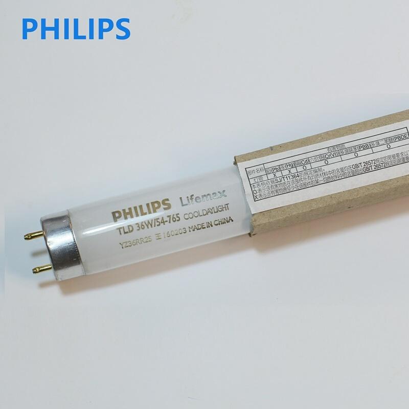 飞利浦t8日光灯管格栅灯荧光灯管TLD18w30w36w普通型三基色 1.2米36W