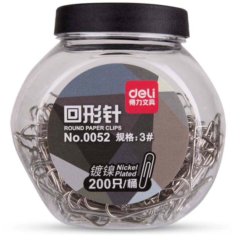 得力(deli)0052 桶装3#镀镍防锈曲别针/回形针 200只/桶