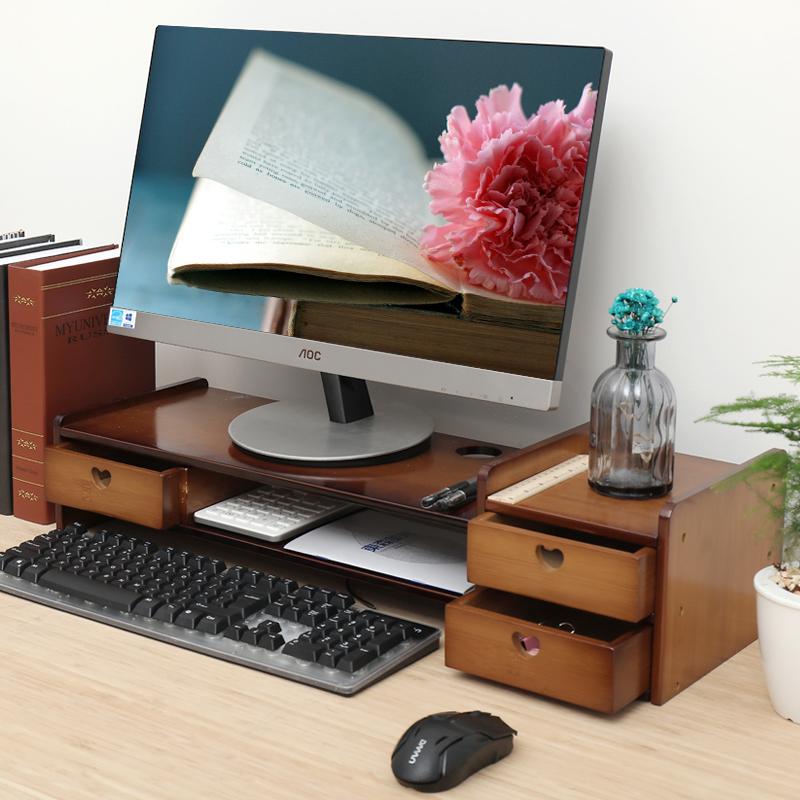 倍方 茶色爱心款三抽屉电脑显示器增高架 电脑支架 置物架 电脑底座 电脑增高架 显示器支架 显示器底座