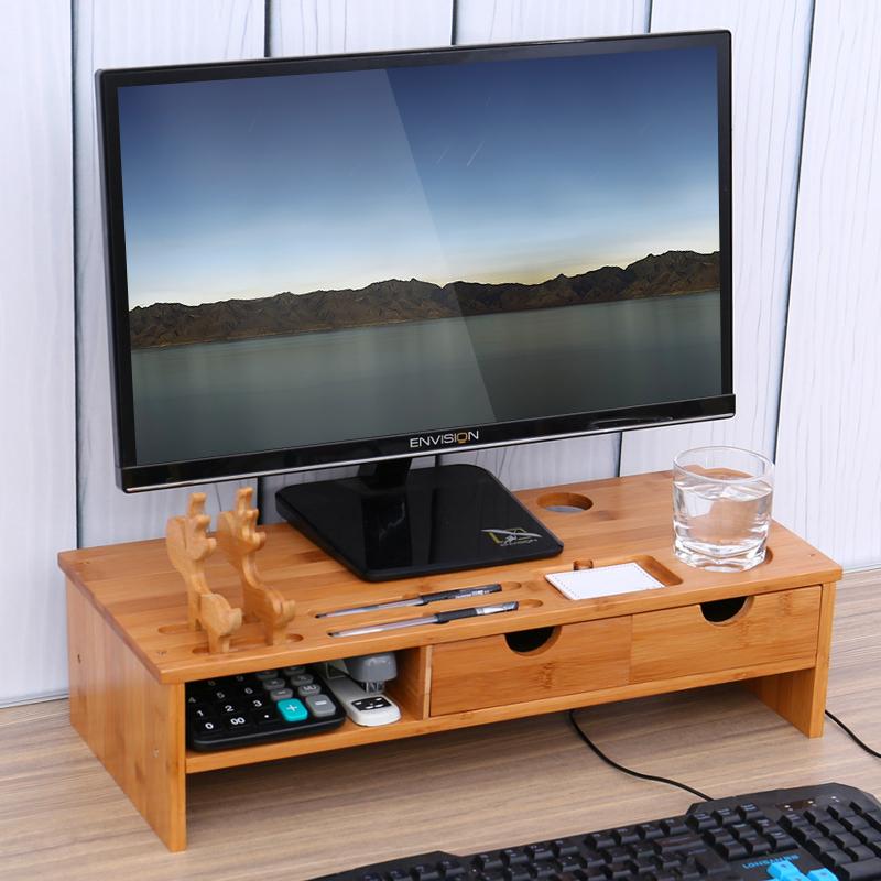 倍方 多功能雕刻显示器增高架 办公室桌面收纳架 键盘收纳架 液晶显示屏支架底座