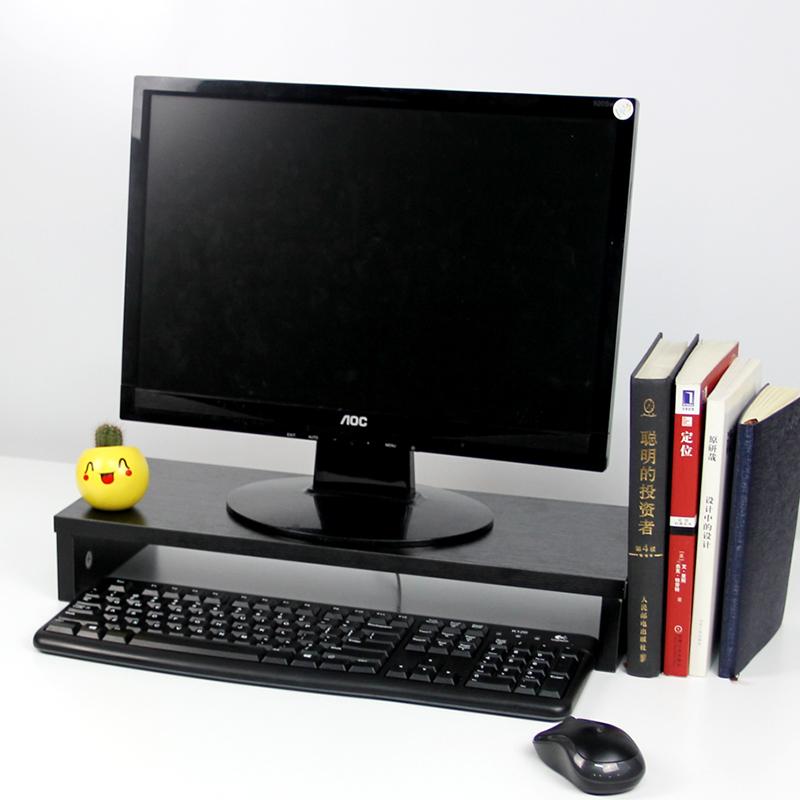 倍方电脑显示器桌 电脑支架 黑木纹单层 电脑液晶显示器增高架子 置物架底座 显示器支架 桌面键盘收纳架