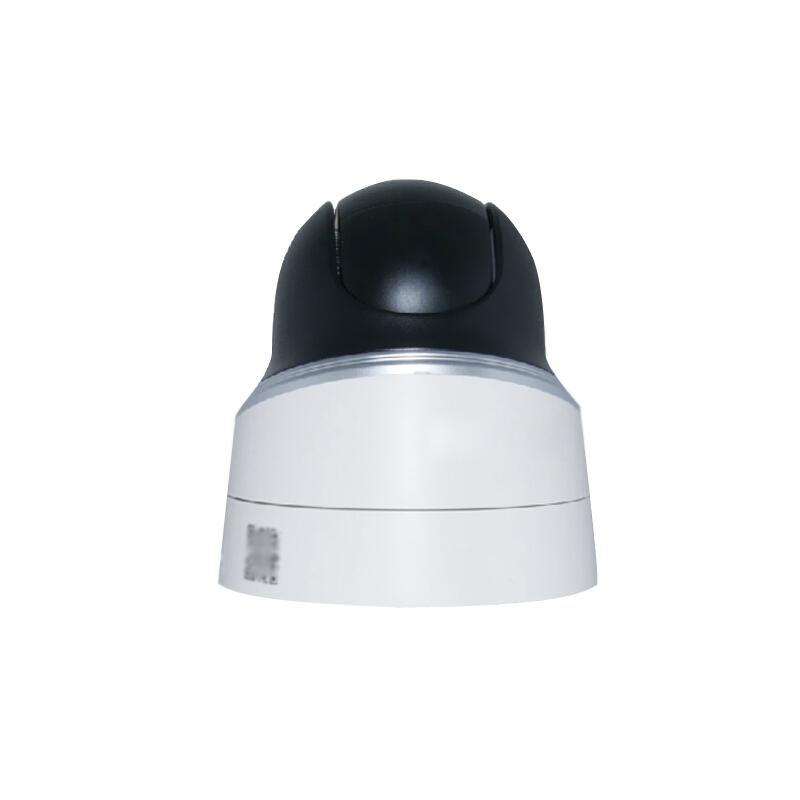 海康威视DS-2DC2204IW-DE3/W 200万无线网络高清监控摄像头带POE供电 官方标配