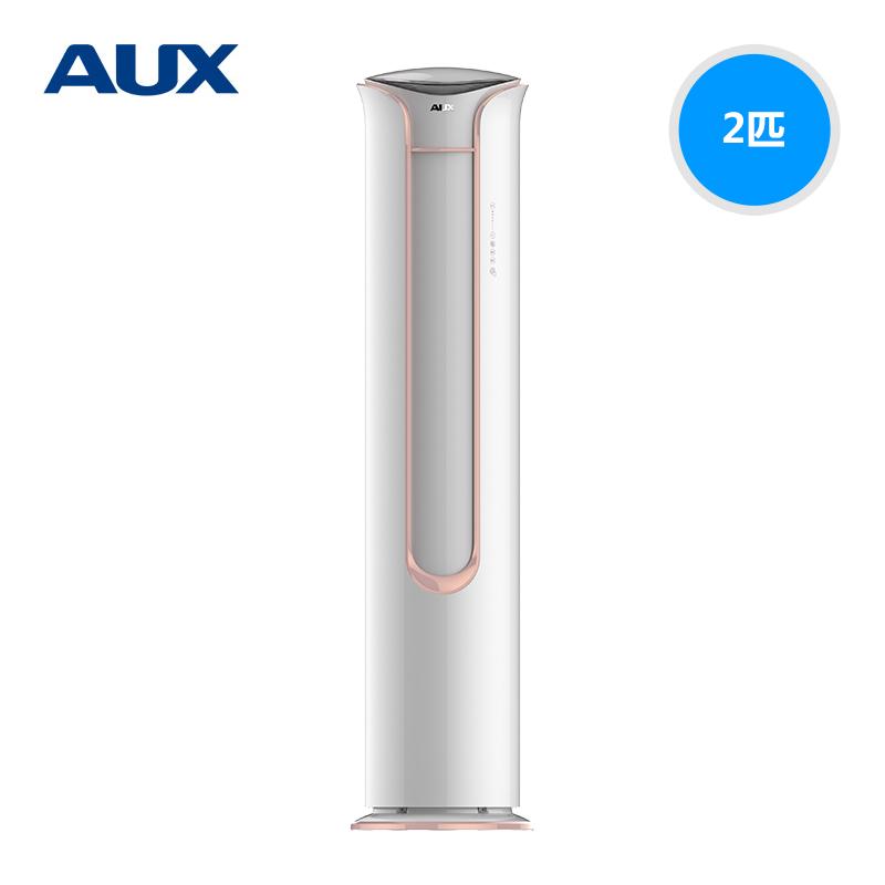 奥克斯(AUX) 一级能效 变频 智能 冷暖 立式 柜机 空调 2匹 KFR-51LW/BpTYK19+1 阿波罗