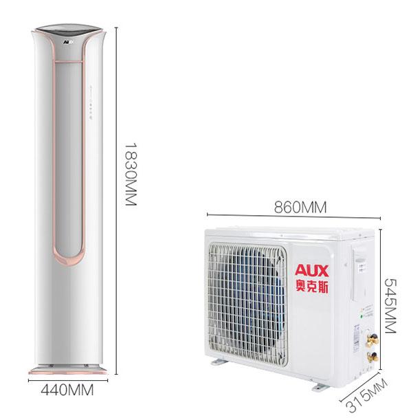 奥克斯(AUX) 一级能效 变频 智能 冷暖 立式 柜机 空调 3匹 KFR-72LW/BpTYK19+1 阿波罗
