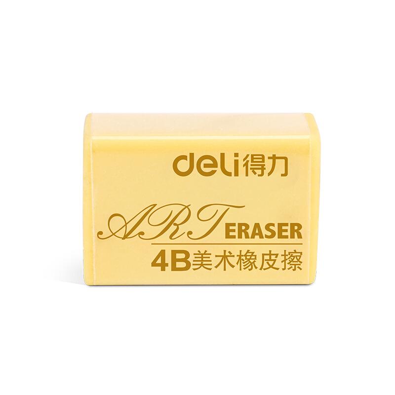 得力(deli) 7535 4B学生美术橡皮擦  42*26*17mm/块 30块/盒