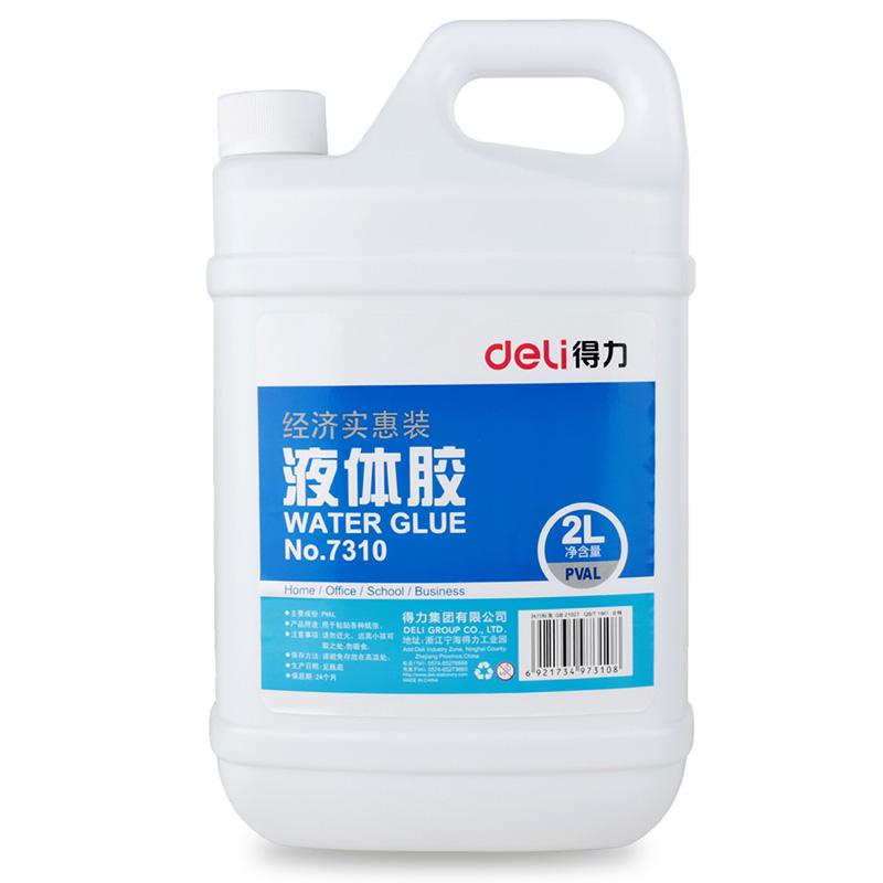 得力(deli) 7310液体胶 2L大桶装胶水 实用办公胶水 粘性好