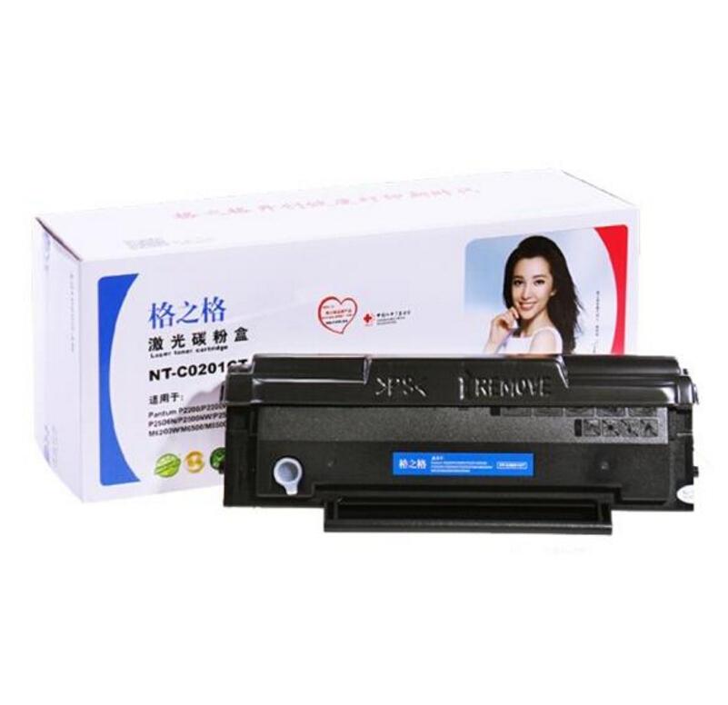 格之格PD201硒鼓 适用于适用奔图 p2200 P2500W M6500 M6550 660