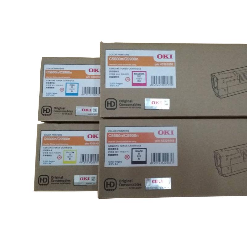 OKI C5600 C5900 黑色墨粉盒