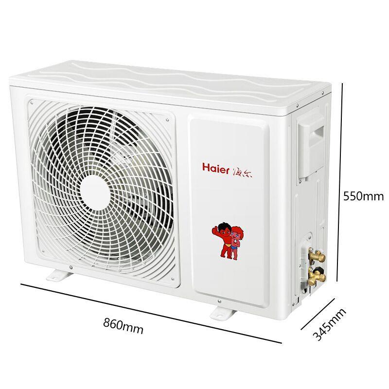 海尔(Haier)1.5匹 悦+ 变频 专利自清洁 智能操控 静音 冷暖 急速冷暖 空调挂机 KFR-35GW/21GAA23AU1