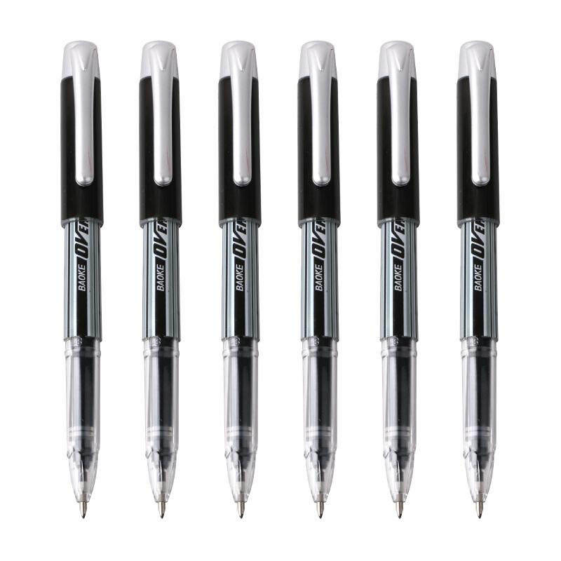 宝克笔 PC1168 会议记录专用 办公用品 中性笔 大容量 0.7mm水笔 12支/盒
