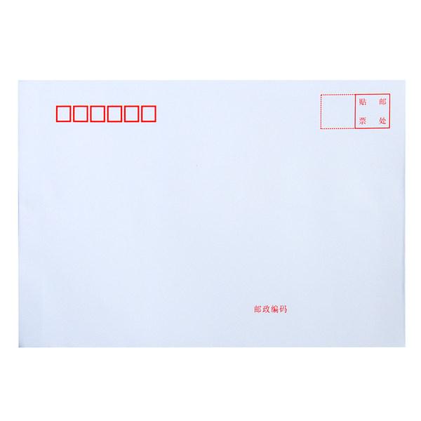 订制信封6号(230*120mm)单色印刷  300起订(单位:个)