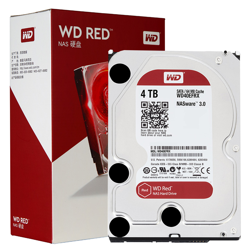 西部数据(WD)红盘 4TB SATA6Gb/s 64M 网络储存(NAS)硬盘